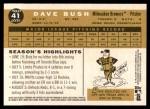 2009 Topps Heritage #41  Dave Bush  Back Thumbnail
