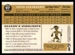 2009 Topps Heritage #97  Kevin Kouzmanoff  Back Thumbnail