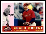 2009 Topps Heritage #22  Khalil Greene  Front Thumbnail