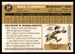 2009 Topps Heritage #39  Mike Cameron  Back Thumbnail