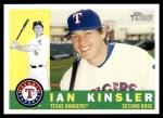 2009 Topps Heritage #34  Ian Kinsler  Front Thumbnail