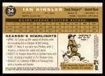 2009 Topps Heritage #34  Ian Kinsler  Back Thumbnail