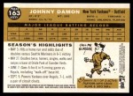 2009 Topps Heritage #163  Johnny Damon  Back Thumbnail