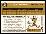 2009 Topps Heritage #59  John Maine  Back Thumbnail