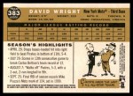 2009 Topps Heritage #383  David Wright  Back Thumbnail