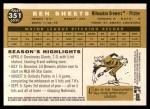 2009 Topps Heritage #351  Ben Sheets  Back Thumbnail