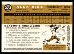 2009 Topps Heritage #273  Alex Rios  Back Thumbnail