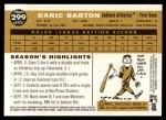 2009 Topps Heritage #299  Daric Barton  Back Thumbnail