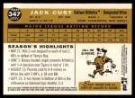 2009 Topps Heritage #347  Jack Cust  Back Thumbnail