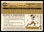 2009 Topps Heritage #394  James Loney  Back Thumbnail