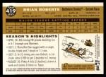 2009 Topps Heritage #419  Brian Roberts  Back Thumbnail