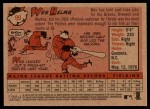2007 Topps Heritage #99  Wes Helms  Back Thumbnail