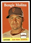 2007 Topps Heritage #315  Bengie Molina  Front Thumbnail