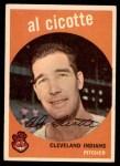 1959 Topps #57  Al Cicotte  Front Thumbnail