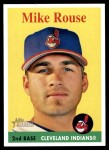 2007 Topps Heritage #388  Mike Rouse  Front Thumbnail