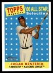 2007 Topps Heritage #482   -  Edgar Renteria All-Star Front Thumbnail