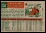 1959 Topps #159  Bob Shaw  Back Thumbnail