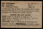 1952 Bowman Large #32  Ray Mathews  Back Thumbnail