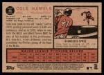 2011 Topps Heritage #46  Cole Hamels  Back Thumbnail