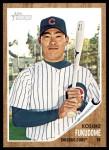 2011 Topps Heritage #47  Kosuke Fukudome  Front Thumbnail