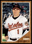 2011 Topps Heritage #6  Brian Roberts  Front Thumbnail