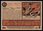 2011 Topps Heritage #364  Russell Branyan  Back Thumbnail