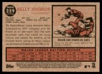 2011 Topps Heritage #259  Kelly Johnson  Back Thumbnail