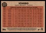 2011 Topps Heritage #317   -  Ichiro Suzuki Ichiro has 10th Straight 200-Hit Season Back Thumbnail
