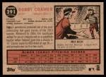 2011 Topps Heritage #291  Bobby Cramer  Back Thumbnail