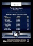 2011 Topps 60 #66 T-60 Paul Molitor  Back Thumbnail