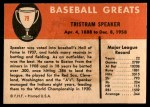 1961 Fleer #79  Tris Speaker  Back Thumbnail
