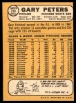 1968 Topps #210  Gary Peters  Back Thumbnail