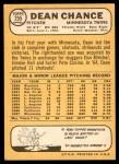 1968 Topps #255  Dean Chance  Back Thumbnail