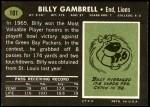 1969 Topps #101  Billy Gambrell  Back Thumbnail