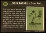 1969 Topps #106  Greg Larson  Back Thumbnail