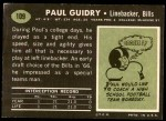 1969 Topps #109  Paul Guidry  Back Thumbnail