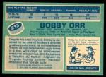 1976 O-Pee-Chee NHL #213  Bobby Orr  Back Thumbnail