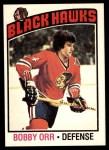 1976 O-Pee-Chee NHL #213  Bobby Orr  Front Thumbnail