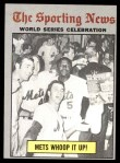 1970 Topps #310   1969 World Series - Mets Whoop it Up Front Thumbnail