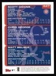 2000 Topps #447   -  Scott Downs / Chris George / Matt Belisle Prospects Back Thumbnail