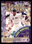 2000 Topps #465   -  Randy Johnson / Pedro Martinez Strikeout Leaders Back Thumbnail