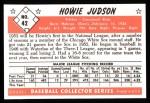 1953 Bowman B&W Reprint #42  Howie Judson  Back Thumbnail