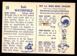 1960 Bell Brand Rams #39  Bob Waterfield  Back Thumbnail