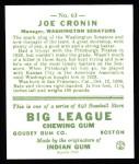 1933 Goudey Reprint #63  Joe Cronin  Back Thumbnail