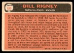 1966 Topps #249  Bill Rigney  Back Thumbnail