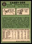 1967 Topps #414  Casey Cox  Back Thumbnail