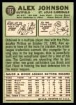 1967 Topps #108  Alex Johnson  Back Thumbnail