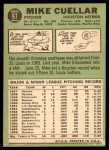 1967 Topps #97  Mike Cuellar  Back Thumbnail