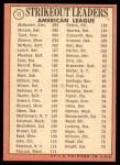 1969 Topps #11   -  Sam McDowell / Denny McLain / Luis Tiant AL Strikeout Leaders   Back Thumbnail