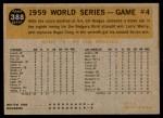 1960 Topps #388   -  Gil Hodges 1959 World Series - Game #4 - Hodges Winning Homer Back Thumbnail